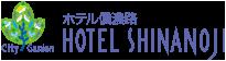 ホテル信濃路 HOTEL SHINANOJI